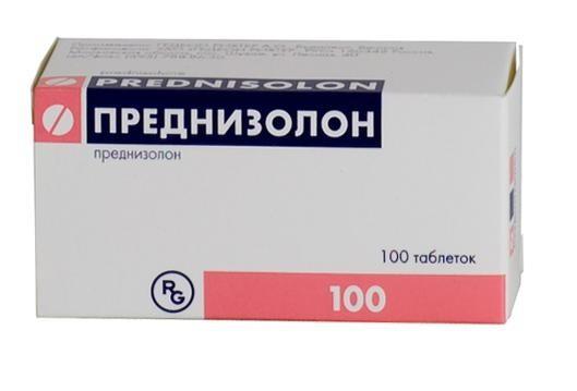 """Прием лекарства """"Преднизолон"""""""
