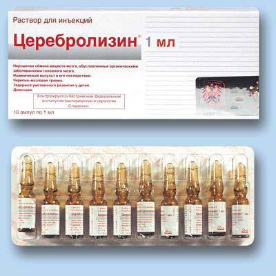 церебролизин инструкция по применению уколы внутривенно цена