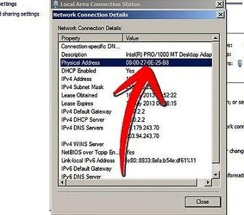 как узнать id компьютера windows 7 - фото 3