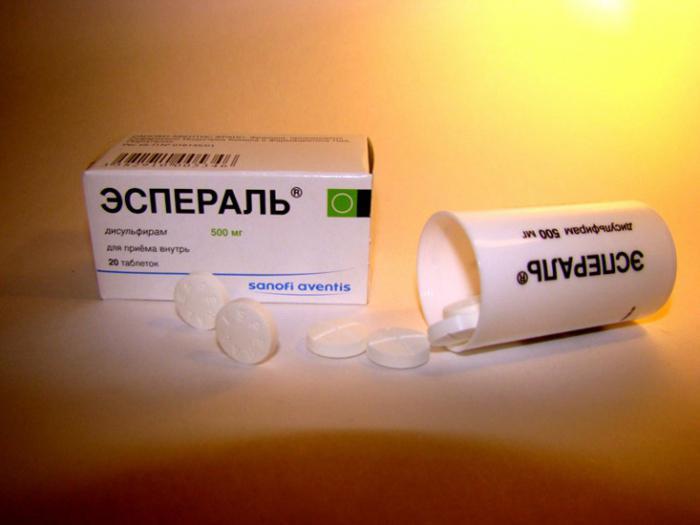 эспераль таблетки отзывы