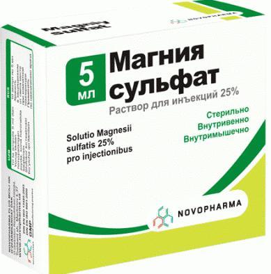 лекарство для чистки организма от паразитов