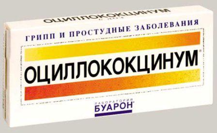 оциллококцинум при кормлении грудью