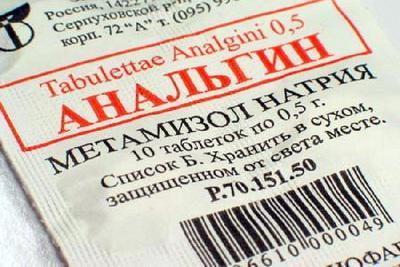 в каких препаратах есть статины