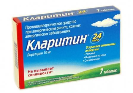 антигистаминные средства от аллергии
