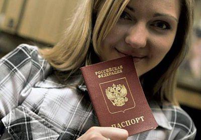 замена паспорта в 20 лет: