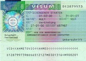 Шенгенская виза в испанию в 2017 для россиян москва