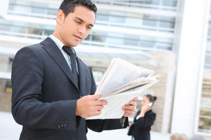 обстоятельство, Может ли адвокат быть предпринимателем оглядкой дикого