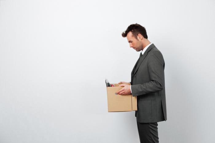 как можно уволить сотрудника