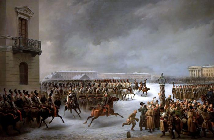 Decembrist uprising in the Senate