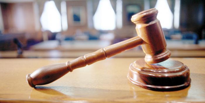 Закон о лишении прав родительских