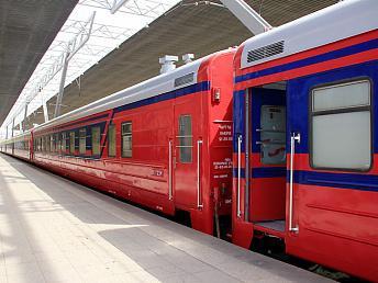 возврат железнодорожных билетов