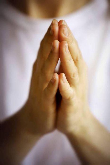 как простить обиду молитва