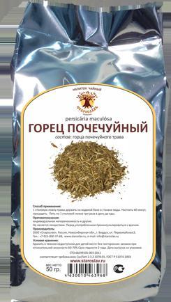 Трава горец почечуйный: лечебные свойства