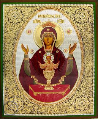 Молитва для беременных