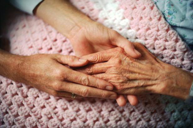 Когда день пожилого человека сценарий мероприятия для пожилых людей