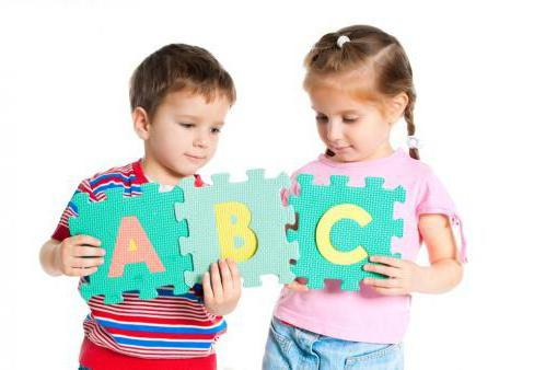 дошкольное воспитание и обучение