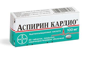Лекарства для профилактики инсульта и инфаркта