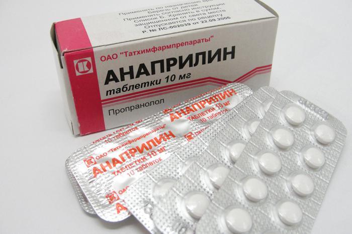 анаприлин при мигрени