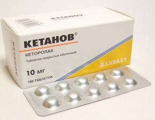 Кеторол в ампулах инструкция по применению