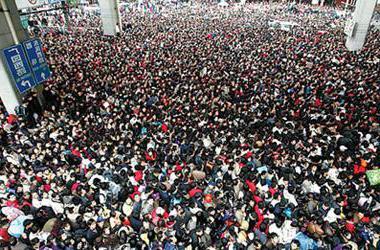 население городов Китая