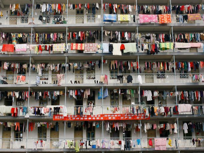 население Китая на 2014 год