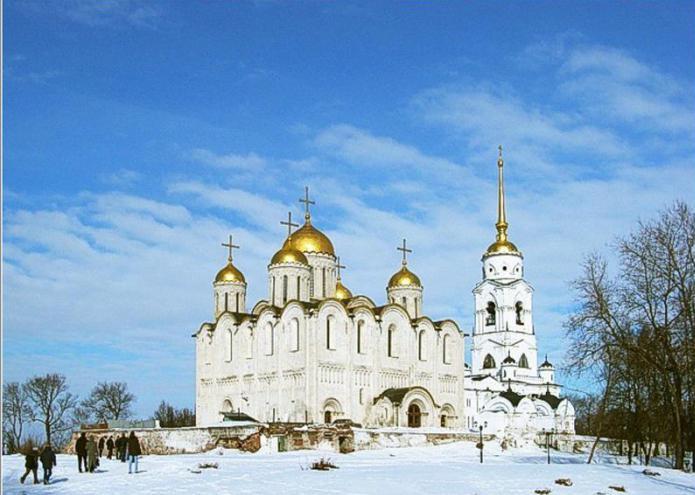 Vladimir main attraction