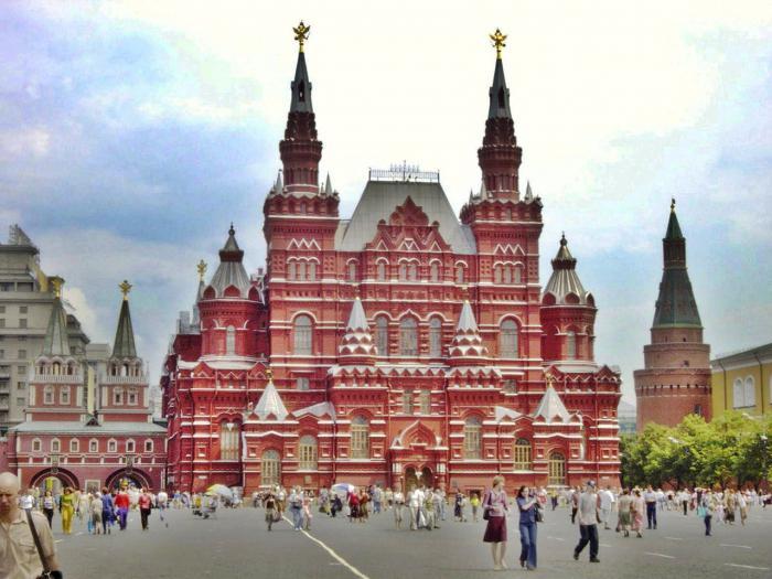 как доехать до красной площади в москве