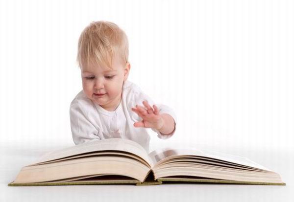 Читать книгу с картинками для 2 класса