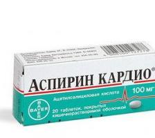 аспирина кардио инструкция - фото 4