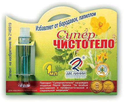 эффективные лекарства от глистов у взрослых