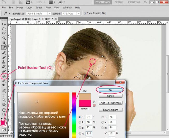 как редактировать лицо в фотошопе
