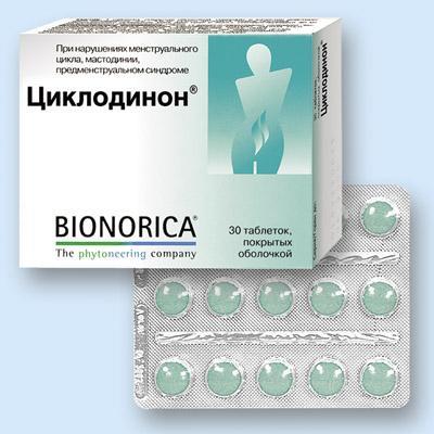 циклодинон таблетки инструкция по применению цена отзывы - фото 11