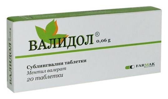 Какие таблетки от сердца самые эффективные :: SYL.ru