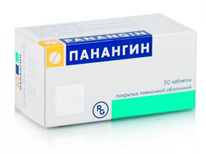 хорошие таблетки от глистов отзывы