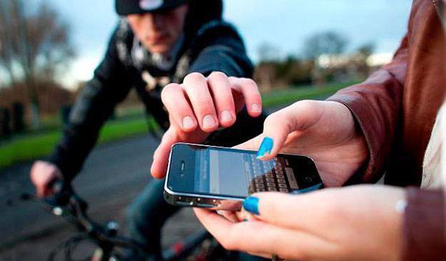 порно фото для мобільних телефонів