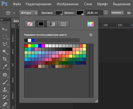 how to create a frame in photoshop