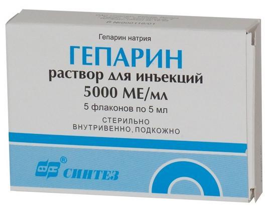 Как сделать гепарин
