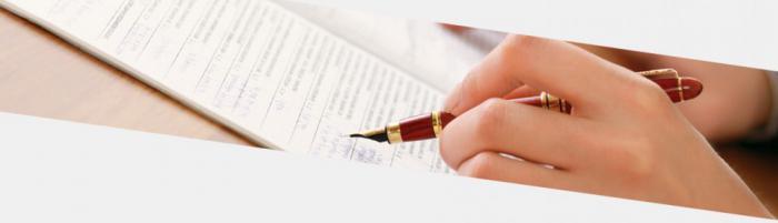Анкета социологического опроса с целью выявления и оценки уровня