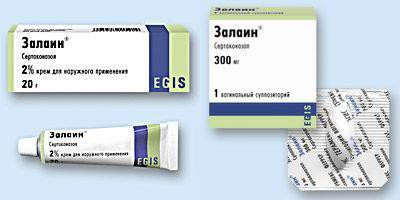 залаин свечи инструкция цена в украине - фото 6
