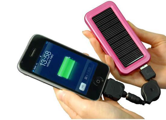 How to charge the phone without electricity?