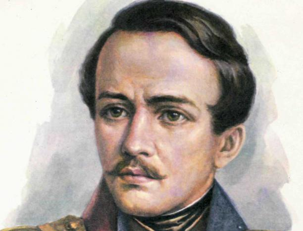 where is buried Lermontov