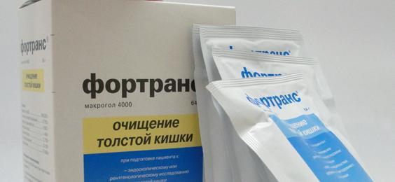 Очищение кишечника перед колоноскопией: препараты, диета, рекомендации