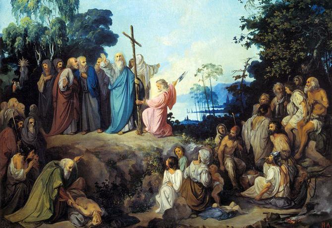 Возникновение и развитие христианства