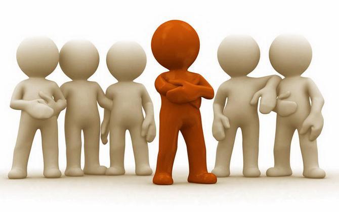 Evaluation of staff performance