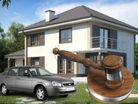 confiscation of property of the Russian Federation