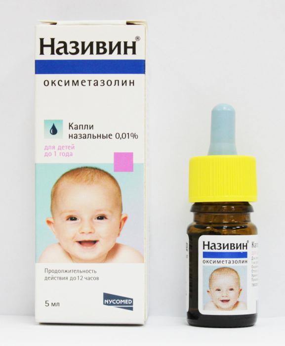 чем капать нос новорожденному от насморка Усть-Каменогорске