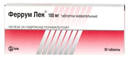 анемия малокровие