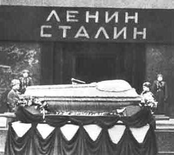 смерть сталина год