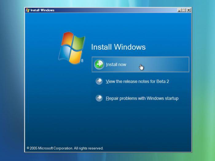 Установщик windows 7 где находится. Где находится папка installer в windows 7