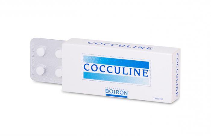 лекарства от тошноты и рвоты для детей